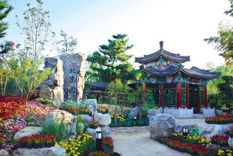 http://images.china.cn/attachement/jpg/site1000/20150331/001ec94a25c516844c2f25.jpg