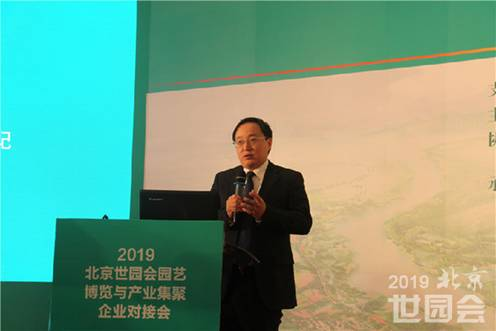 Li Zhijun, Secretary of Yanqing County is delivering a speech.