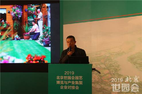 Jiang Shengde, President of Zhejiang Hongyue Seed Co., Ltd. is delivering a speech.