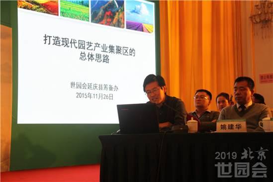 http://images.china.cn/attachement/jpg/site1000/20151127/b8aeed966ee317c258bd1f.jpg