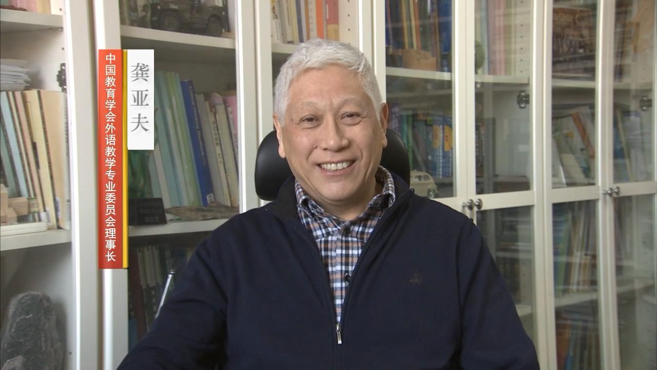 图说:  泡泡少儿资深专家顾问,中国教育学会外语教学专业委员会理事长