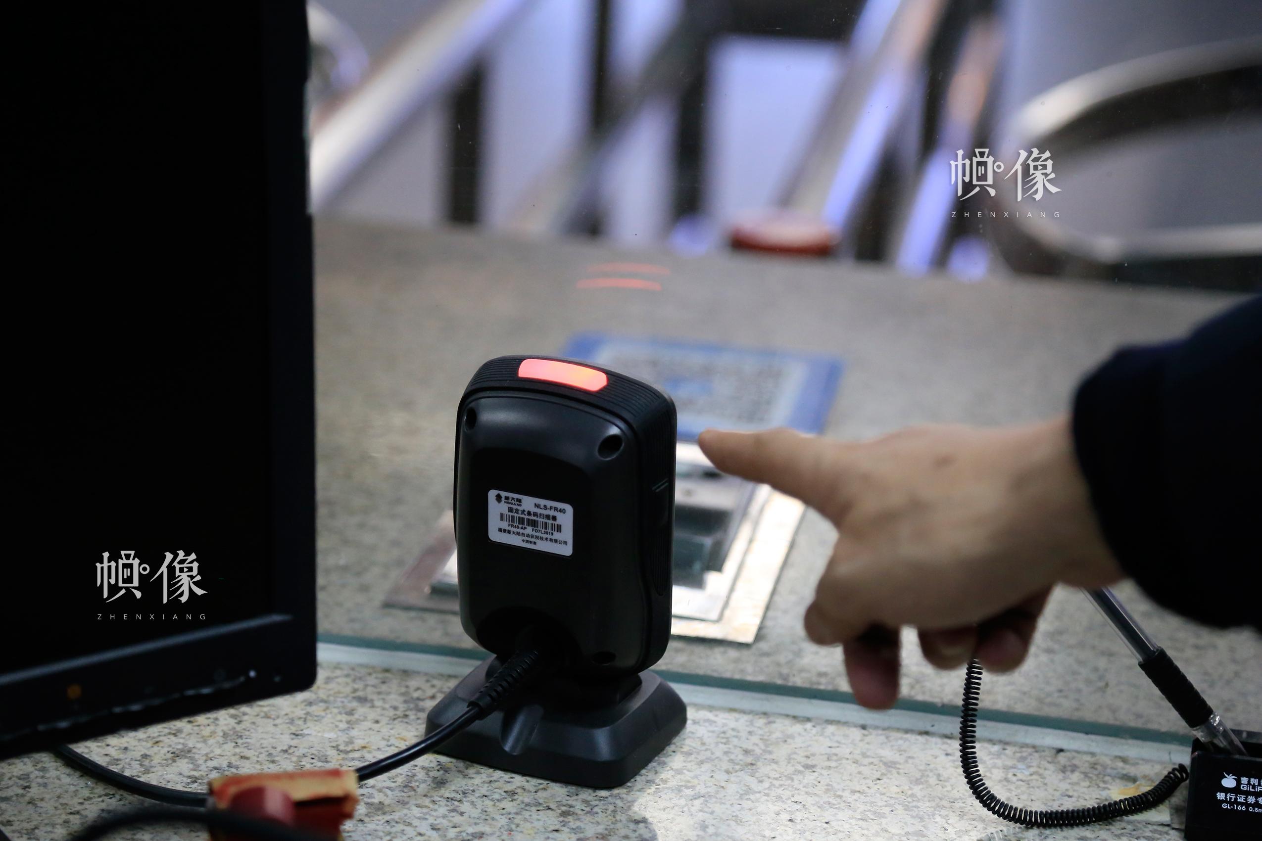 北京南站的某售票车间,现代的固定式条码扫描器,用以电子付款使用。中国网实习记者 韩依 摄