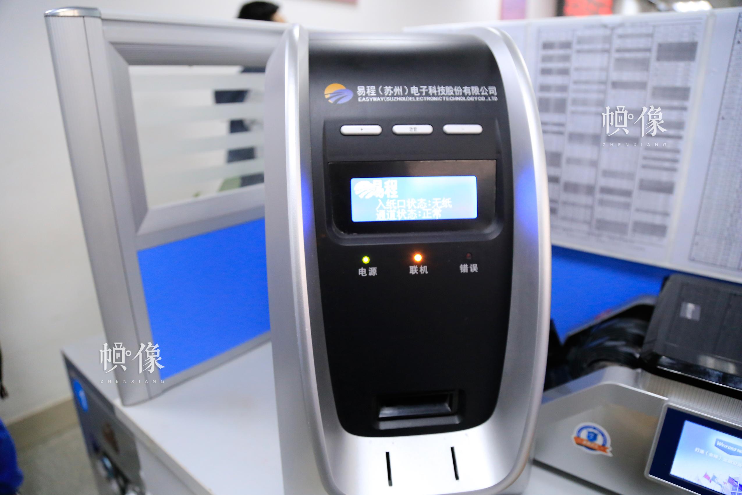北京南站某售票车间,现代的制票机大大加快了售票速度。中国网实习记者 韩依 摄