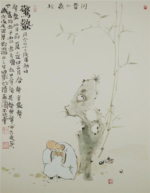 田耘茶画 二十四节气 春篇 赏析 春在枝头已十分