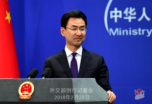 外交部:挑拨中国同非洲国家的关系注定是徒劳的