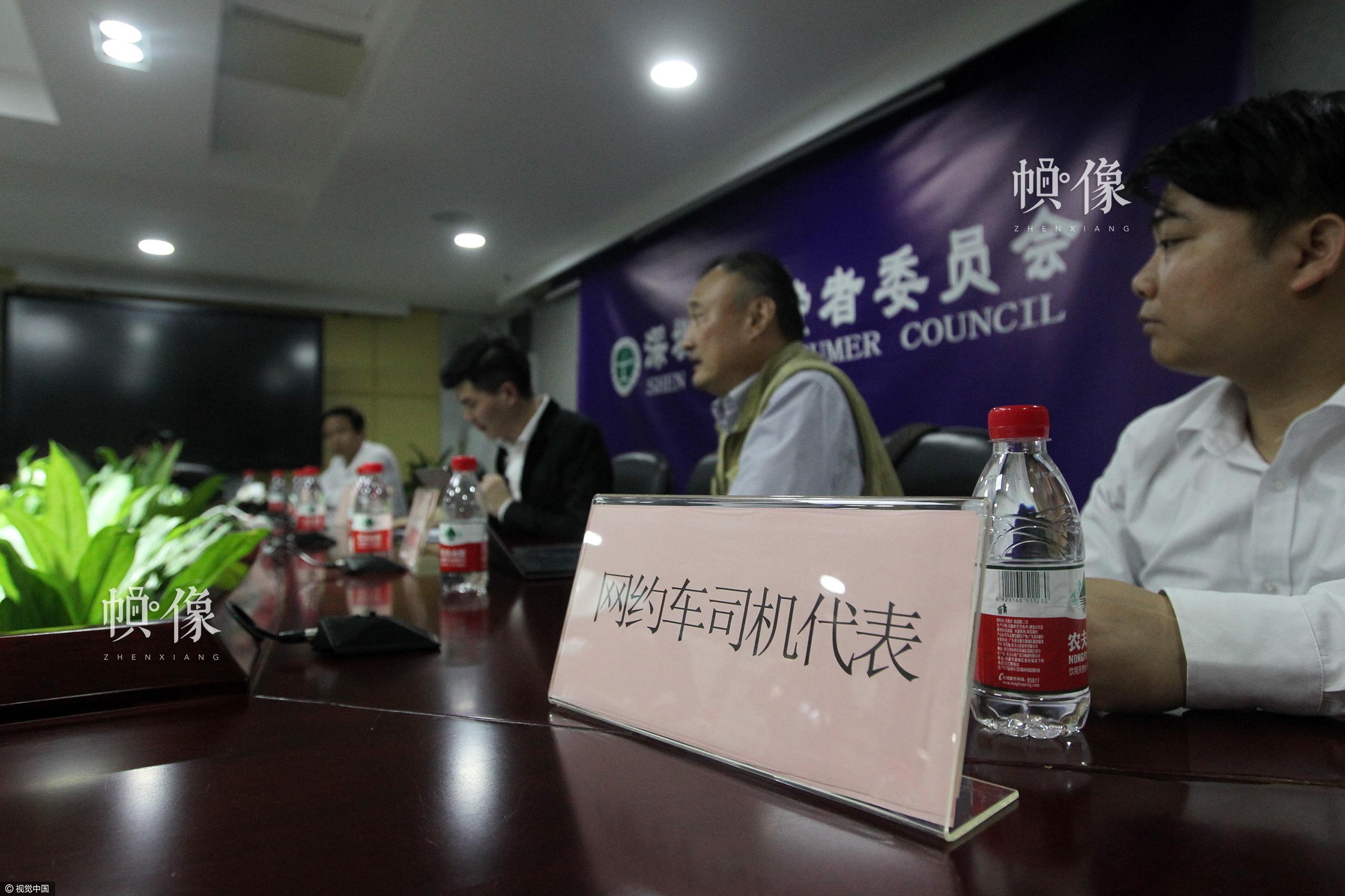 2016年11月8日下午,深圳市消费者委员会会议室,网约车新政消费者讨论会现场。刘有志/视觉中国