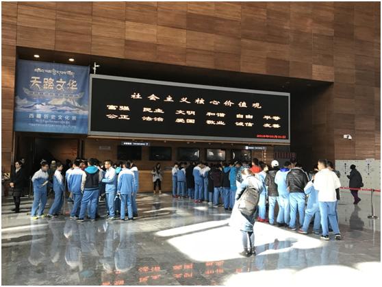2018年北京市中小学生