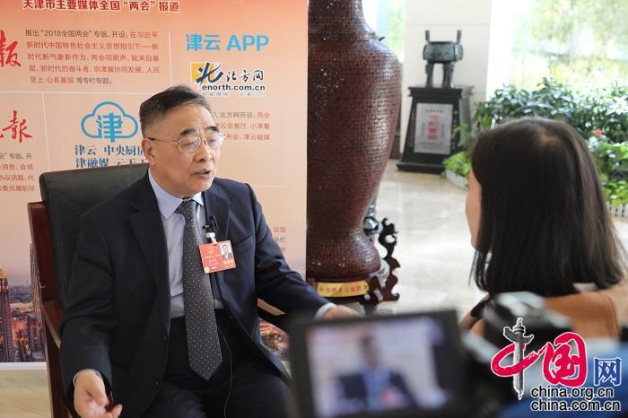 张伯礼代表:发挥中医药优势 助力健康中国
