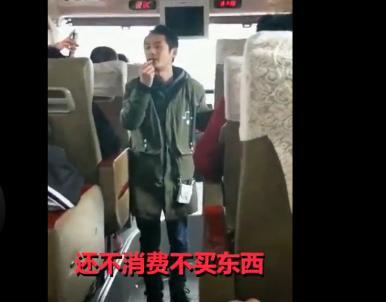 桂林旅游团8元团费午饭白饭配腐乳 游客不用费被骂:旅游地痞