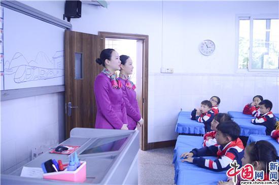 成渝高铁视频将知识a视频小学带进课堂车长列车纯3尾行图片