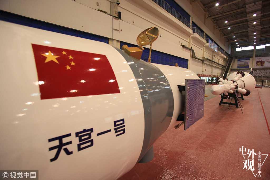 """天宫一号即将""""归来"""" 中国航天进入空间站时代"""