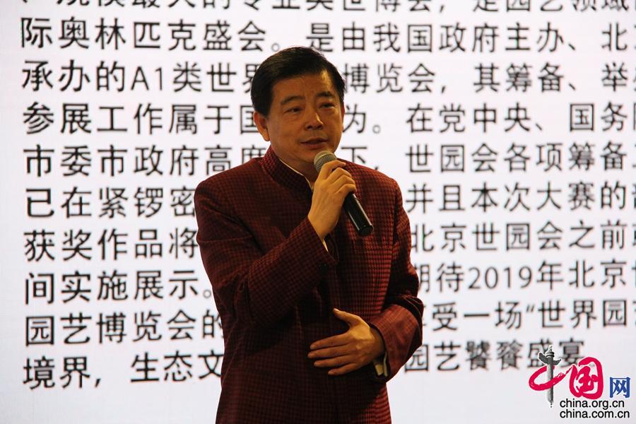 园艺生活好课堂2018年度开课 中国传统园林文化遇上书法艺术