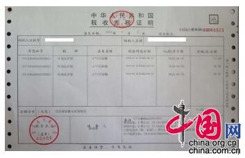 忠县操作首张环保税税票环境保护开出税时abb软起器pstb370使用进入说明书图片