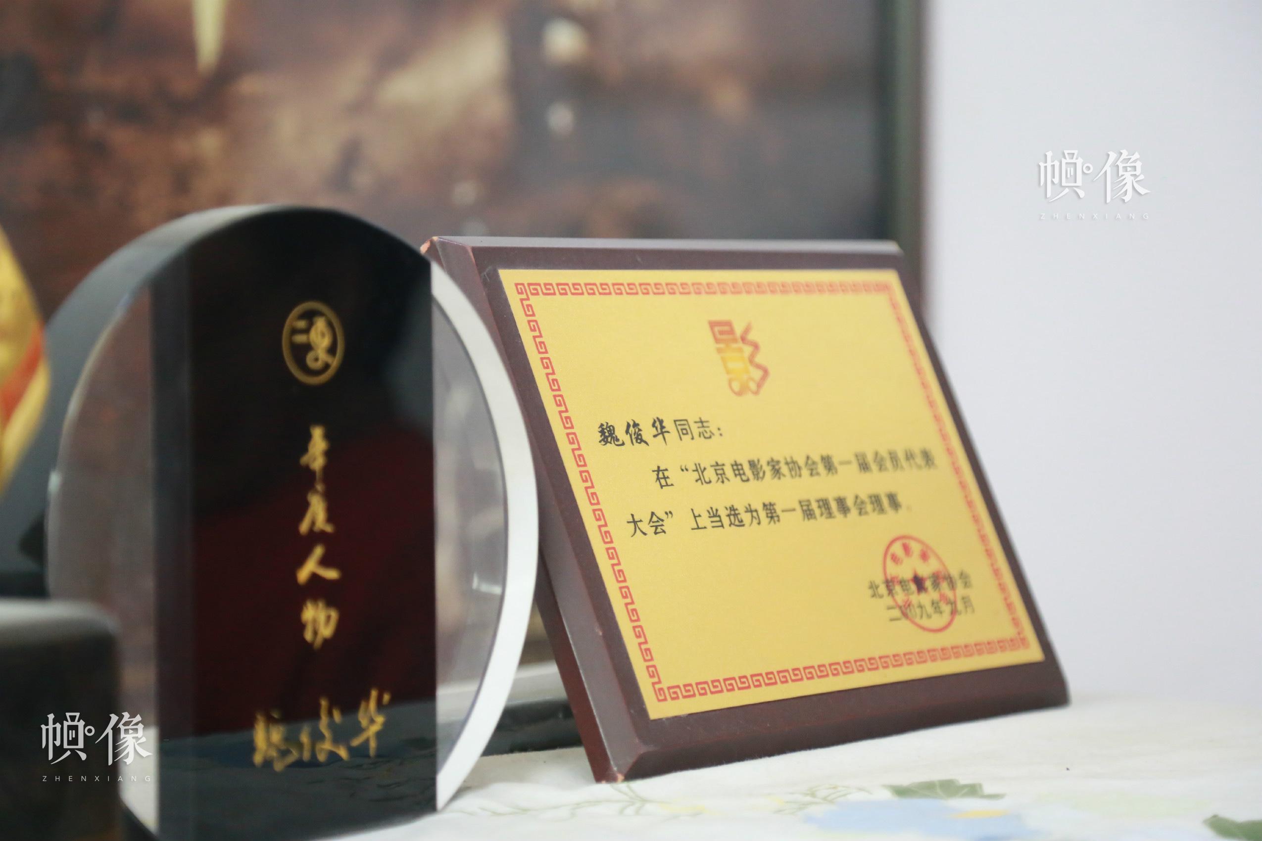 拟音师魏俊华当选北京电影家协会第一届理事。 中国网实习记者 黄牧晨 摄