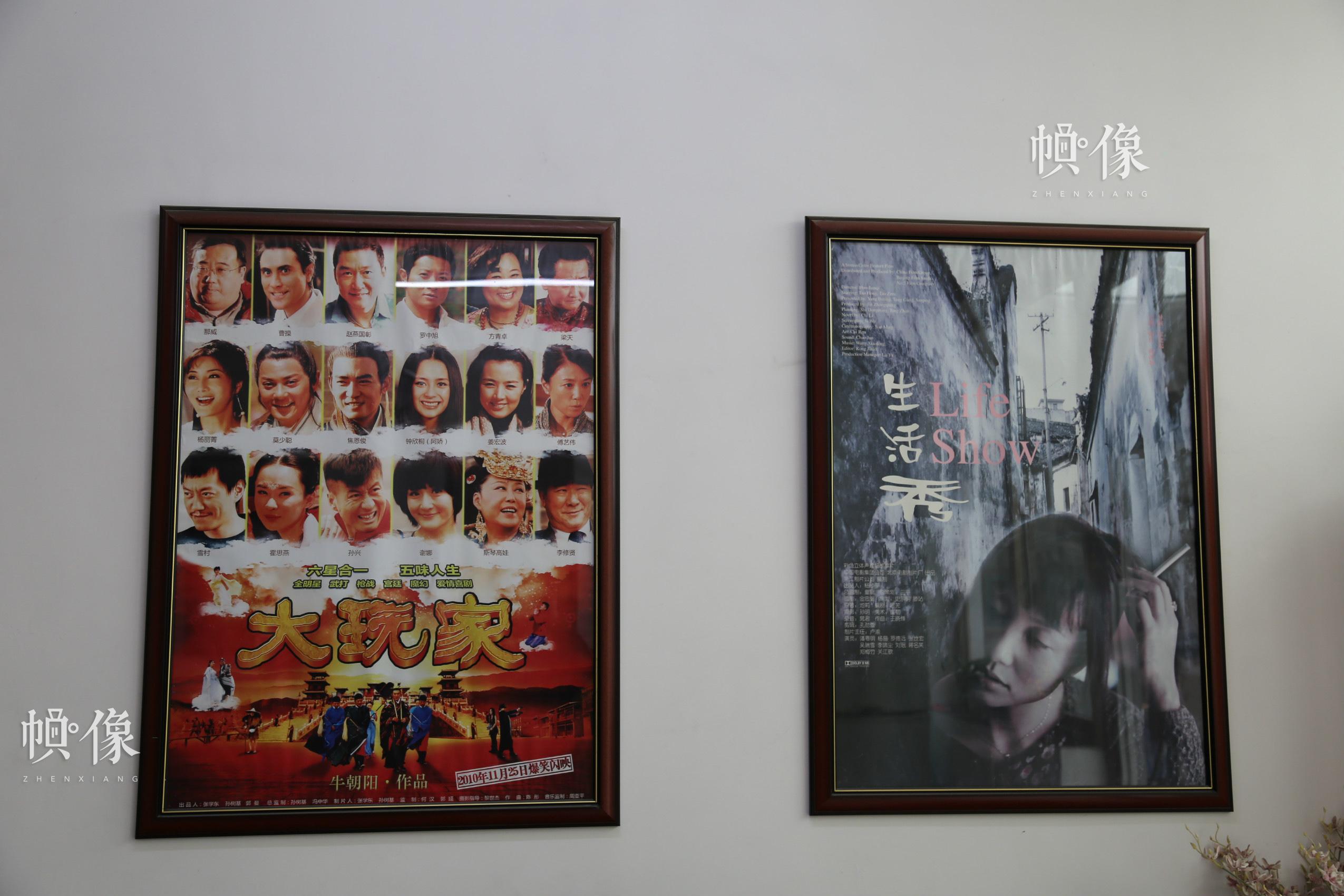 拟音师魏俊华参与拟音制作的电影作品。 中国网实习记者 黄牧晨 摄