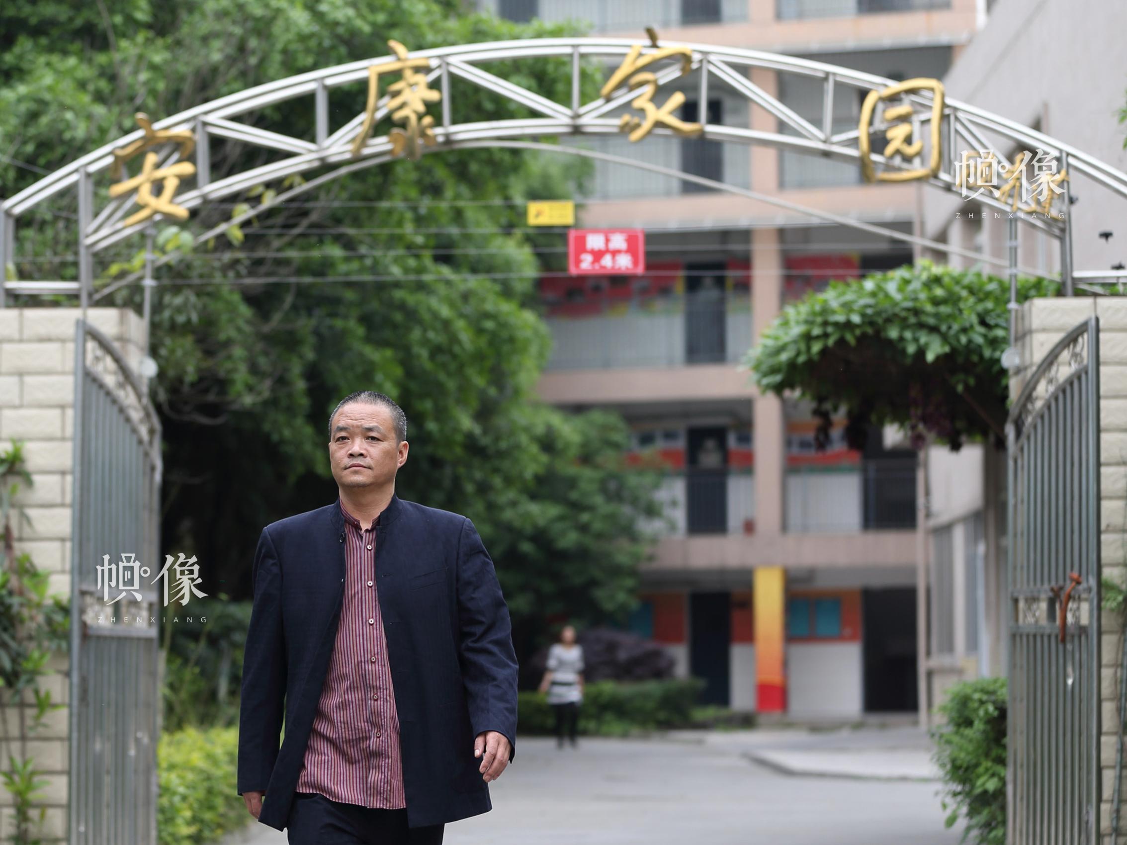 从672个孩子到48个孩子,成都双流安康家园的园长胡源忠在这条路上走了九年。中国网记者 陈维松 摄