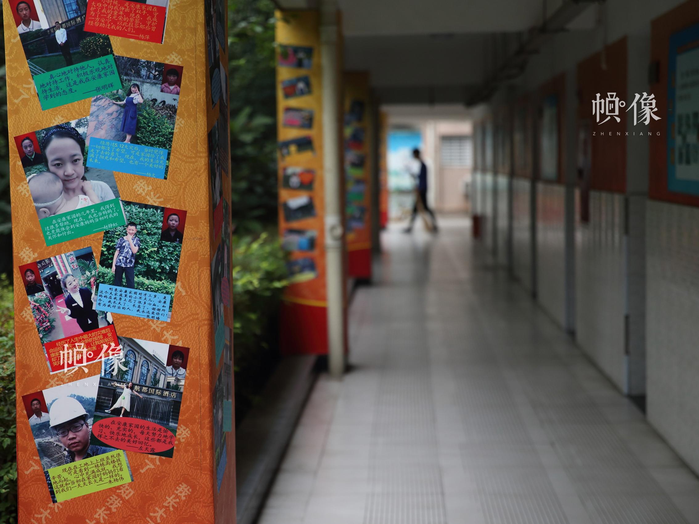 2018年4月,成都双流安康家园,走廊上贴满孩子们今昔对比照的文化柱。中国网记者 陈维松 摄