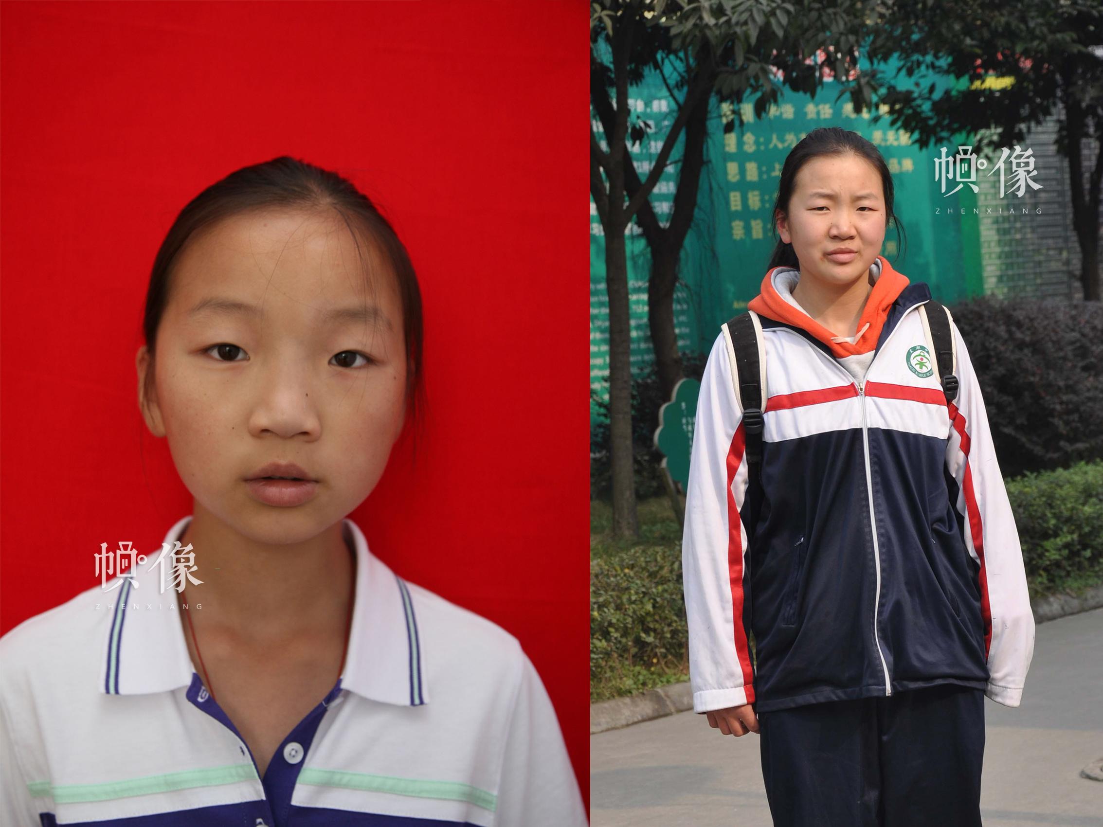 512地震孤兒小琳(化名)10年前和現在的對比圖。如今她已經被保送廈門大學研究生。安康家園供圖