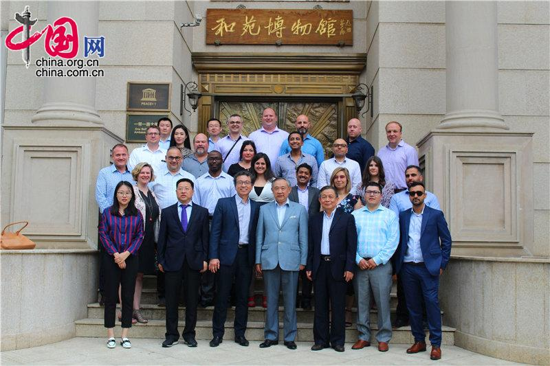 2018 Peace Garden Seminar for EMBA Students from Alberta School of Business Held in Beijing