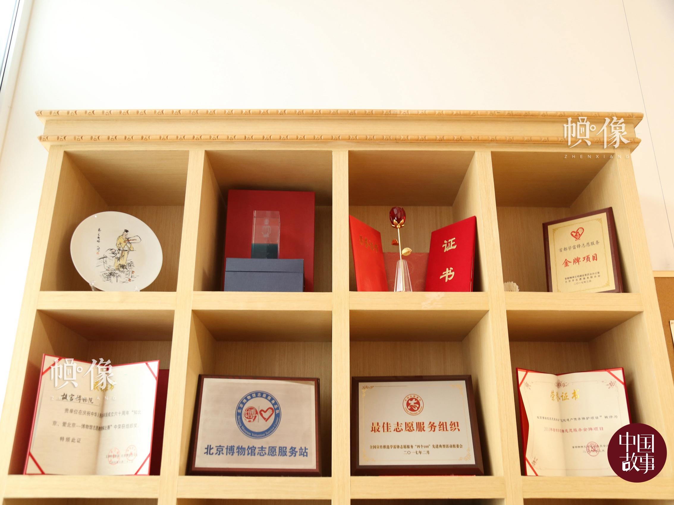 故宫志愿者曾获得的荣誉展柜。中国网记者 赵超 摄