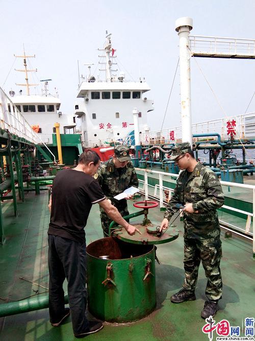 江苏海警查获涉嫌走私油船7艘 案值2000余万元