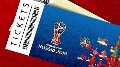 3500张世界杯假票流入中国 90名重庆球迷被坑