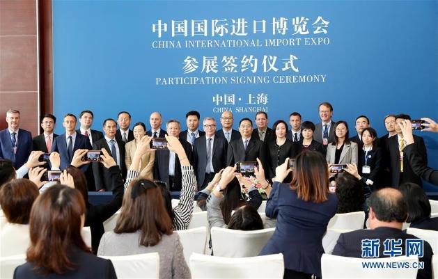 党的十九大以来以习近平同志为核心的党中央运筹中国特色大国外交述评