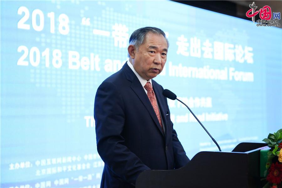 """李若弘:外交公益是夯实""""一带一路""""建设的经济文化基础"""