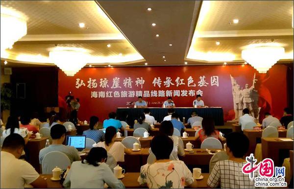 http://www.weixinrensheng.com/lvyou/2442506.html