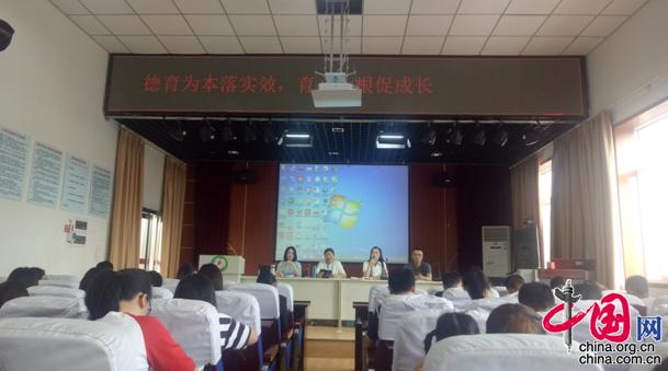 成都龙泉驿十陵小学校召开年度下期工作总结会