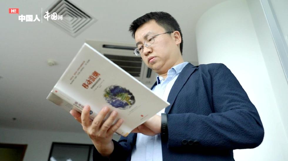 王士进:让世界聆听中国的声音