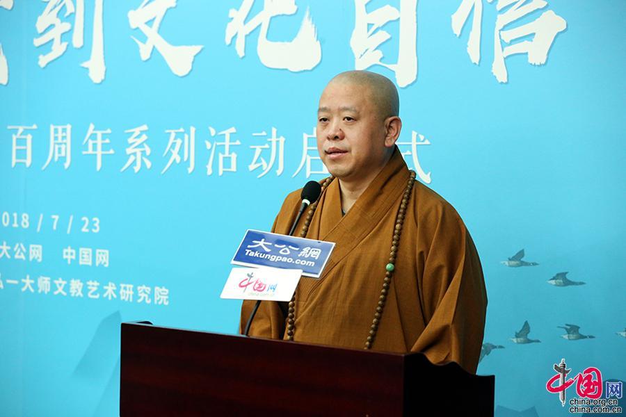 中国佛教协会副会长、江西省佛教协会会长、南昌佑民寺方丈纯一法师
