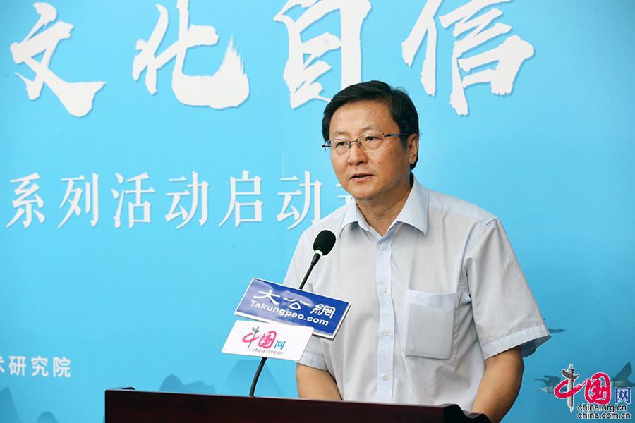 中国互联网新闻中心(中国网)总编辑王晓辉