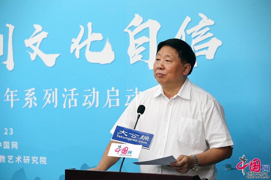 全国政协文化文史和学习委员会副主任、原国家宗教局局长叶小文