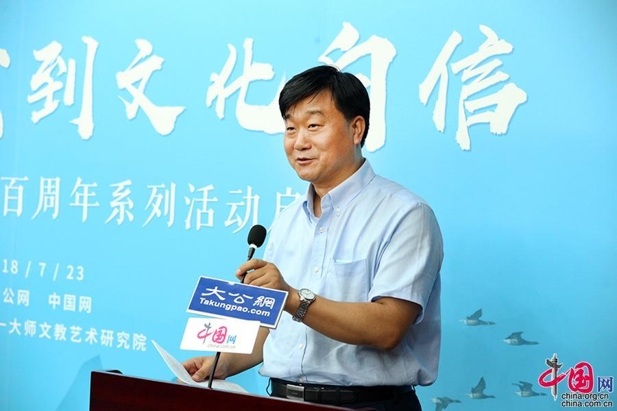 北京大学哲学与宗教学系副主任李四龙
