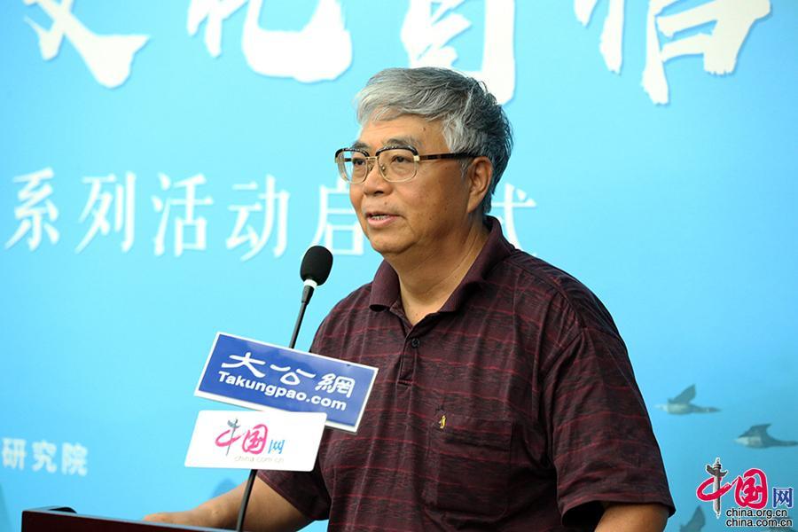 中国书法家协会第四届驻会副主席张彪