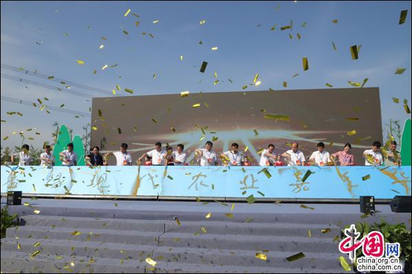 益阳现代农业嘉年华开园仪式在湖南省益阳市赫山区沧水铺镇碧云峰村