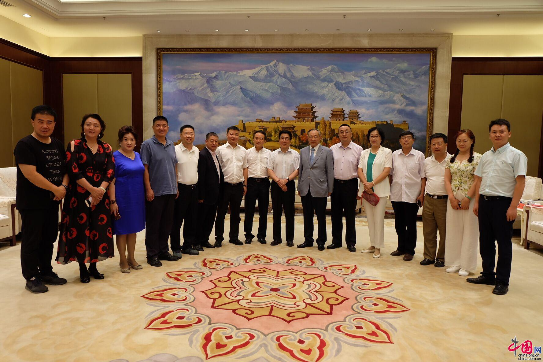 Targeted Poverty Alleviation Research and Investigation Action--Helping Gansu Province to Fight Poverty