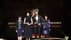 排超颁奖典礼在天津举行 天津女排成最大赢家