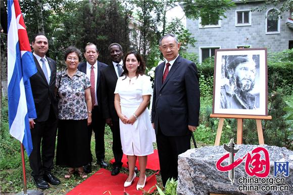 纪念菲尔德·卡斯特罗·鲁斯诞辰92周年活动在京举办