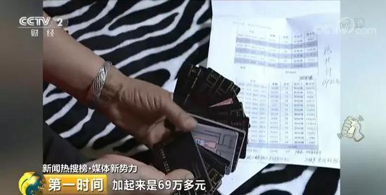 中国政法大学教授 吴景明:这个钱进入企业腰包以后,它的用途实际上是