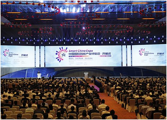 """首届中国国际智能产业博览会今日开幕助力重庆""""智""""造发展"""