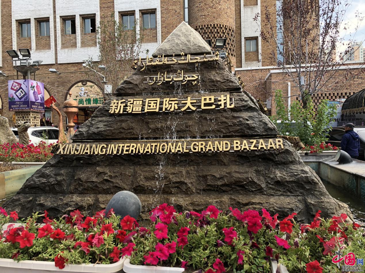 贝店微商一月赚8000:游丝路品美食赏歌舞!热闹的新疆国际大巴扎等你来逛