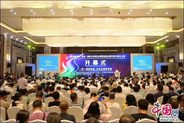贵州安顺国际石材博览会暨石雕设计大赛开幕