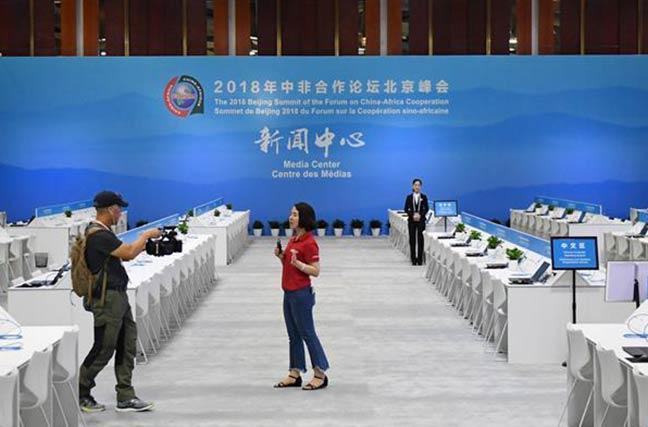 中非合作论坛北京峰会新闻中心开始试运行