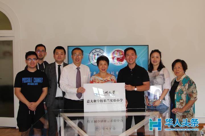 积极探索海外中华文化推广创新模式 温州大学