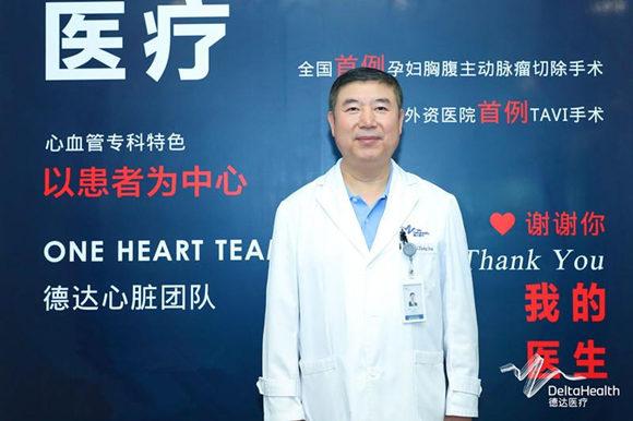 孙立忠:我想做这样一家医院