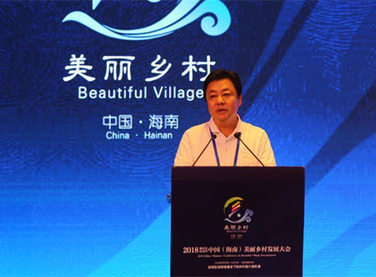 海南省住建厅许毅:力争到2020年建成一千个美丽乡村