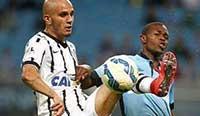 巴西杯:内维斯头球破门 克鲁塞罗1-0科林蒂安 波尔多vs里昂