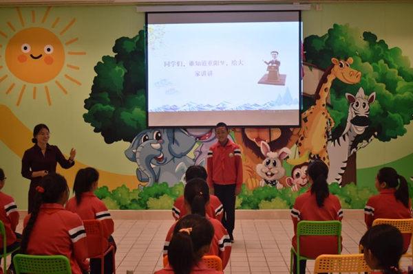 传承重阳,感恩心灵--美丽孝道教案重阳节特别活囚绿记的教室v心灵图片